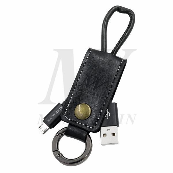 Keychain USB 2.0 Cable-Data Sync Cable_UC17-003BL_s1