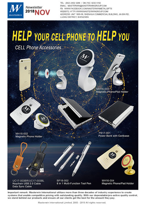 Help your cell phone to Help you